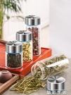 茶葉罐茶葉罐便攜式旅行隨身迷你小號玻璃瓶密封罐家用透明帶蓋玻璃茶罐 晶彩