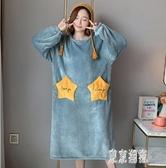 春秋季可愛睡衣女加厚保暖珊瑚絨長袖款可外穿法蘭絨寬鬆睡裙 XN9933【東京潮流】
