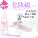 現貨 快速出貨【小麥購物】化妝鏡 可折疊...