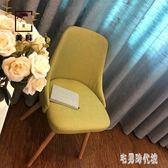 靠背北歐餐桌椅子 簡易臥室家用餐椅現代簡約書桌椅實木經濟型凳子 zh3201【宅男時代城】