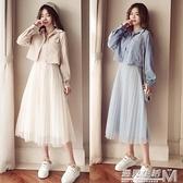 洋裝女秋季新款網紅修身顯瘦套裝長裙子兩件套