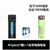 18650 26650鋰電池充電器手電筒電子煙充電器帶行動電源