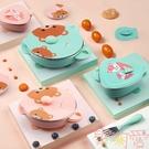 兒童餐盤嬰兒防摔吸盤式註水保溫碗寶寶分格盤【聚可愛】