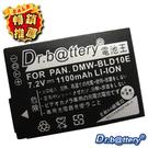 【電池王】 DMW-BLD10 高容量相機副廠鋰電池 FOR DMC-G3;GX1 ☆特價免運費☆