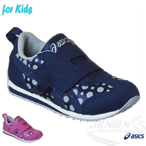 ASICS亞瑟士 兒童學步鞋 IDAHO MINI PT-ES 2 (藍*點點) 16~20CM