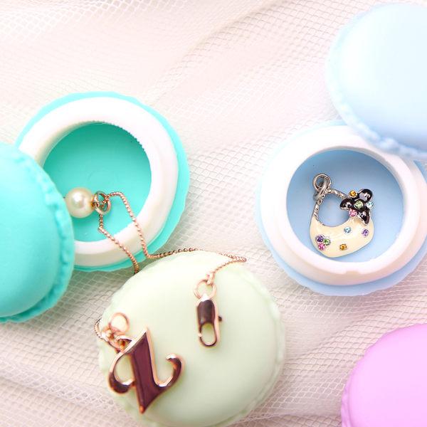 ✭米菈生活館✭ 【F10】韓國創意多用馬卡龍飾品盒 首飾雜物收納盒 項鏈隨身小藥盒 可愛飾品