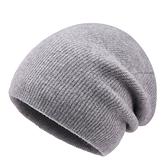 羊毛毛帽-純色捲邊經典秋冬男針織帽7色73wj3[時尚巴黎]