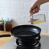 家用防漏油壺玻璃廚房用品醋壺油瓶醋瓶香油醬油瓶調料瓶小裝油罐【新店開張8折促銷】