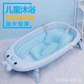 兒童浴盆嬰兒折疊洗澡盆寶寶浴盆可坐躺新生兒用品大號兒童沐浴桶沐浴盆 LH3156【3C環球數位館】