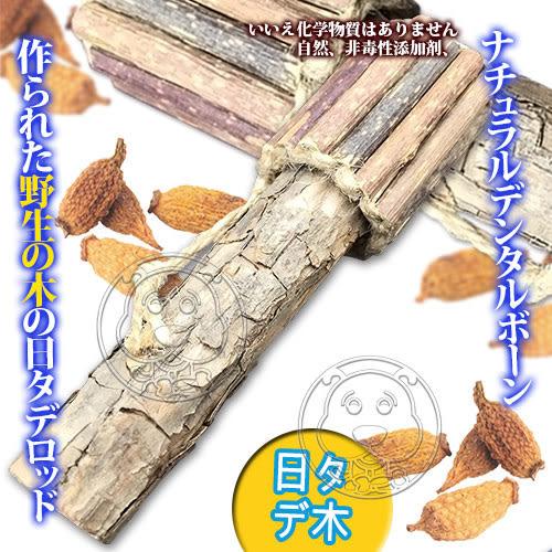 【培菓平價寵物網】自然鮮系列》木天蓼手榴彈貓玩具NF-023