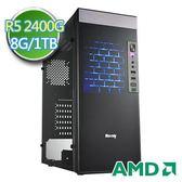 技嘉B350平台【雄鷹戰魂】AMD APU 四核 1TB效能電腦