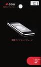 I PHONE 4 漾彩液晶靜電保護貼-格子紋(前後各一張) 『免運優惠』