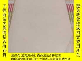 二手書博民逛書店《San罕見Min Chu I》英文版《三民主義》Y200107 Sun Yat-Sen China Comm