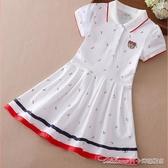兒童節禮物女童裙子新款韓版夏裝女寶寶連身裙洋裝兒童公主裙小童短袖洋氣潮 阿卡娜