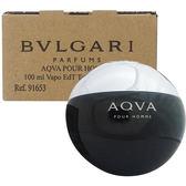 BVLGARI 寶格麗 水能量男性淡香水100ml  Tester環保包裝 16533《Belle倍莉小舖》