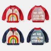 嬰兒棒球服外套秋裝春秋女寶寶男童兒童幼兒3上衣1歲0小童2洋氣潮