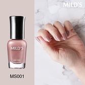 《MILD'S曼思》水性可剝指甲油─優雅粉MS001