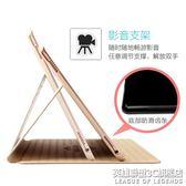 蘋果新款ipad保護套2017 iPad保護殼超薄air12平板電腦防摔皮套