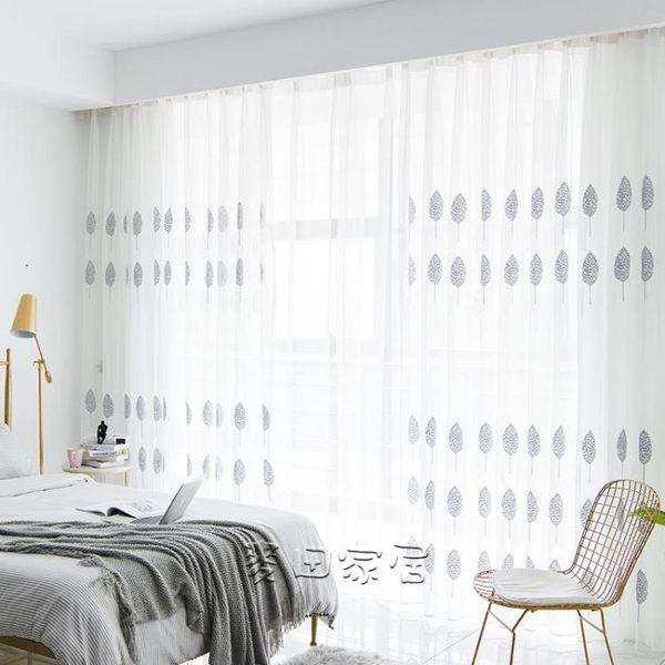 窗紗紗簾窗簾紗陽台沙遮光白紗薄紗隔斷透光不透人窗紗簾紗布飄窗 新鋪開張八折特惠