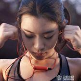 擊音聽鍵A1有線變無線藍芽耳機音頻接收器無損轉化器適配通用 生活主義