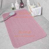浴室防滑墊鏤空隔水沖涼房淋浴洗澡衛生間防摔墊子廁所腳踩地墊毯【悟空有貨】