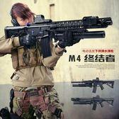 電動連發水彈槍下供彈錦明m4改裝毒蛇成人仿真玩具槍可發射狙擊槍 雲雨尚品