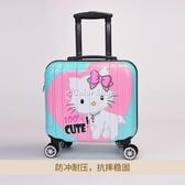 加厚超靜音結實飛機行李箱可登機20寸小型耐用箱子飛機可帶拉桿 萬聖節全館免運 YYP