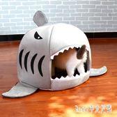 寵物睡墊 鯊魚房子睡袋狗窩小型犬封閉式貓咪用品冬季保暖冬天LB1968【Rose中大尺碼】