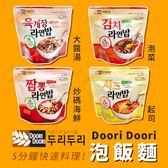 【即期品11/22可接受再下單】韓國 Doori Doori 泡飯麵 大醬湯105g