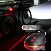 探露山地自行車燈車前燈強光手電筒USB充電帶電喇叭騎行裝備配件   草莓妞妞
