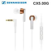 Sennheiser 聲海 CX 5.00G Android系統專用 入耳式耳機 - 白色 (視聽)