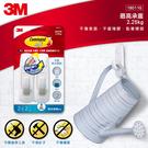 3M 無痕 大型防水掛鉤ㄧ般包 7100116412