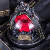 永生花禮盒玻璃罩擺件聖誕節新年禮物生日禮品紅色玫瑰花情人節送女友交換禮物