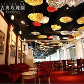【全台多點】古典玫瑰園-小王子經典下午茶單人套餐