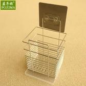 304不銹鋼筷子筒筷籠子壁掛式筷子盒桶架子收納盒家用廚房多功能