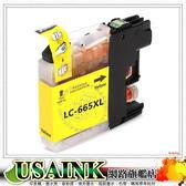 USAINK☆Brother LC-665XL / LC665XL Y 黃色相容墨水匣 適用:MFC-J2320 / MFC-J2720  /LC669XL/LC669/LC665