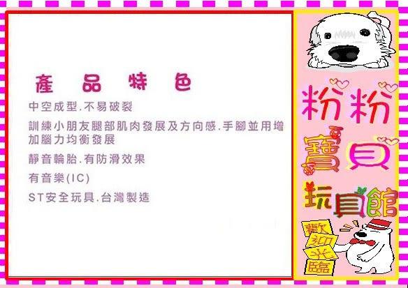 *粉粉寶貝玩具*蜜蜂三輪車*台灣製造*外銷精品~ST安全玩具