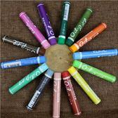 油彩色粉筆油彩筆美術初學者繪畫蠟筆套裝