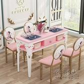 美甲桌子 經濟型單人桌椅套裝雙人美甲桌簡約現代白色工作台 年終鉅惠全館免運