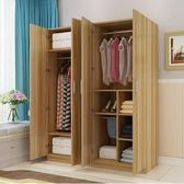衣櫃 衣櫃實木簡約現代經濟型簡易櫃子組裝木質收納大衣櫥 mks新年禮物