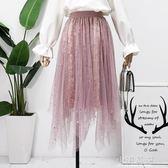 甜美風超仙星星亮片不規則蓬蓬裙女新款高腰絲絨拼接網紗半身裙夏『小淇嚴選』