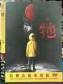 影音專賣店-P13-078-正版DVD*電影【牠/2017】-比爾史柯斯嘉*傑登里伯赫*蘇菲亞莉莉斯