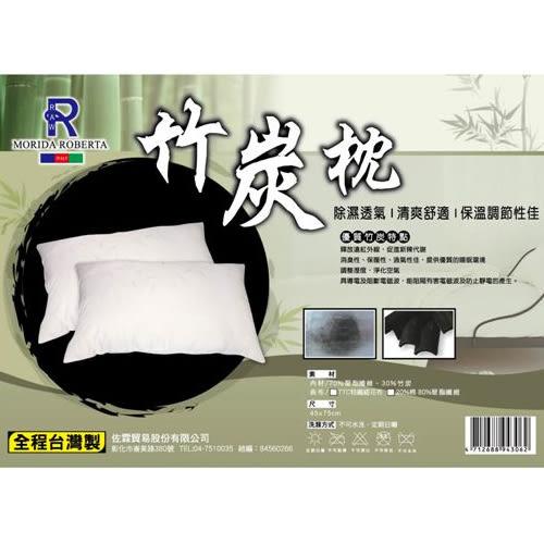 ★2件超值組★金洛貝達竹炭枕頭(45*75cm)【愛買】
