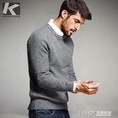 男士毛衣 男冬季保暖針織衫男裝港風加厚線衣WD 溫暖享家
