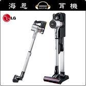 【海恩數位】LG CordZero™ A9無線吸塵器 (晶鑽銀) A9MASTER2X