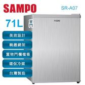 SAMPO 聲寶 71公升 單門冰箱 SR-A07