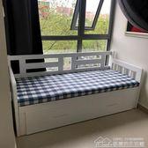 實木沙發床可折疊客廳雙人1.8小戶型1.2多功能推拉兩用簡約現代  居樂坊生活館YYJ