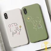 小米手機殼可愛s9/6x/8se榮耀硅膠【雲木雜貨】