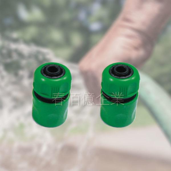 魔特萊 水管快速轉接頭 (2入) 自動給水停水功能 配合家中水管使用 清潔洗車澆花四分水管