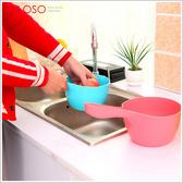 《不囉唆》炫彩加厚塑膠水瓢 水桶/水杓/水盆(可挑色/款)【A428454】